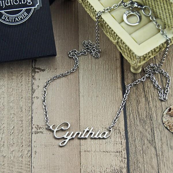 cyntia