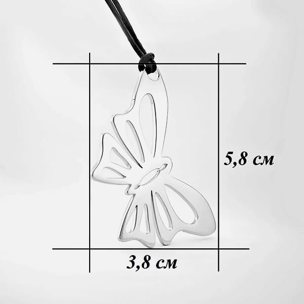 пеперуда размери