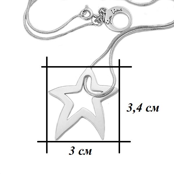 звезда размер